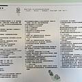 [竹東軟橋] 勝駿建設「種分」(透天)2014-11-12 021 高清版.jpg