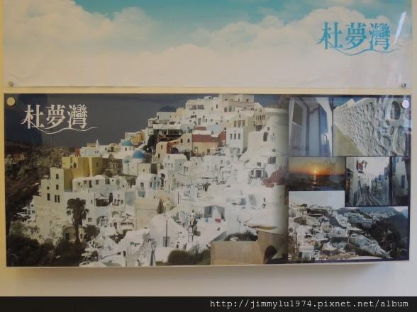 杜夢灣 接待中心照片.JPG