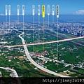 [竹東員山] 曼哈頓開發「曼哈頓東村」(電梯透天)2014-11-27 004 空拍合成參考圖.jpg