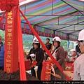 [竹東軟橋] 勝駿建設「種分」(透天)開工 2014-12-04 005