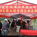 [竹東軟橋] 勝駿建設「種分」(透天)開工 2014-12-04 006