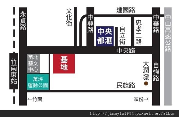 [頭份中央] 正群建設「中央都滙」(中央都匯,大樓)2014-12-09 005 位置參考圖