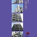 [竹南海口] 上河圖建設「迎薰3」(大樓)2014-12-14 004 業績實景.jpg