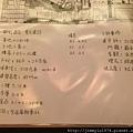 [竹北高鐵] 鉅虹建設+惠友建設「森美」(大樓)2014-12-23 017.jpg