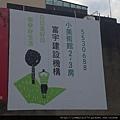 [竹北華興] 富宇全新預售大樓案 2014-12-23 004.jpg
