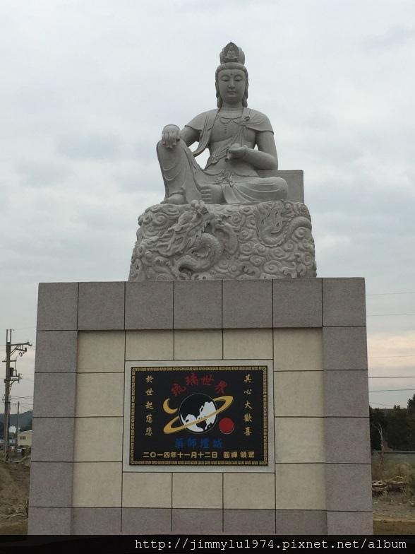 [活動預告] 新竹香山海山漁港觀世音菩薩坐像.JPG