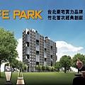 [竹北高鐵] 良茂建設「LifePark」(大樓)2014-12-26 015