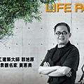 [竹北高鐵] 良茂建設「LifePark」(大樓)2014-12-26 016
