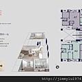 [竹北華興] 曜昇建設「樂子」(大樓)2015-01-05 009.jpg