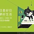 [竹北華興] 富宇機構全新預售大樓案