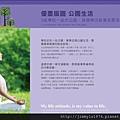 [竹南海口] 上河圖建設「迎薰3」(大樓)2015-01-12 005