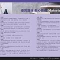 [竹南海口] 上河圖建設「迎薰3」(大樓)2015-01-12 013
