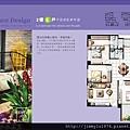 [竹南海口] 上河圖建設「迎薰3」(大樓)2015-01-12 019 單元平面-2樓E