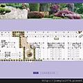 [竹南海口] 上河圖建設「迎薰3」(大樓)2015-01-12 015 全區1樓
