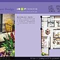 [竹南海口] 上河圖建設「迎薰3」(大樓)2015-01-12 017 單元平面-2樓D