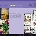 [竹南海口] 上河圖建設「迎薰3」(大樓)2015-01-12 023 單元平面-2樓G