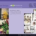 [竹南海口] 上河圖建設「迎薰3」(大樓)2015-01-12 021 單元平面-2樓F