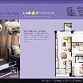 [竹南海口] 上河圖建設「迎薰3」(大樓)2015-01-12 027 單元平面-3-5樓B