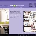 [竹南海口] 上河圖建設「迎薰3」(大樓)2015-01-12 025 單元平面-3-5樓A