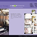 [竹南海口] 上河圖建設「迎薰3」(大樓)2015-01-12 029 單元平面-3-5樓C
