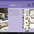[竹南海口] 上河圖建設「迎薰3」(大樓)2015-01-12 039 單元平面-3-5樓H