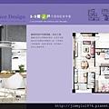 [竹南海口] 上河圖建設「迎薰3」(大樓)2015-01-12 043 單元平面-3-5樓J