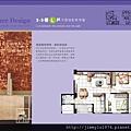 [竹南海口] 上河圖建設「迎薰3」(大樓)2015-01-12 047 單元平面-3-5樓L