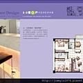 [竹南海口] 上河圖建設「迎薰3」(大樓)2015-01-12 053 單元平面-3-5樓O