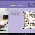 [竹南海口] 上河圖建設「迎薰3」(大樓)2015-01-12 055 單元平面-3-5樓P