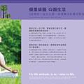 [竹南海口] 上河圖建設「迎薰3」(大樓)2015-01-12 006 高清版.jpg