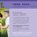[竹南海口] 上河圖建設「迎薰3」(大樓)2015-01-12 010 高清版.jpg