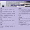 [竹南海口] 上河圖建設「迎薰3」(大樓)2015-01-12 014 高清版.jpg