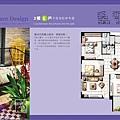 [竹南海口] 上河圖建設「迎薰3」(大樓)2015-01-12 020 單元平面-2樓E高清版.jpg