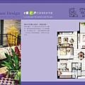 [竹南海口] 上河圖建設「迎薰3」(大樓)2015-01-12 022 單元平面-2樓F高清版.jpg