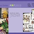 [竹南海口] 上河圖建設「迎薰3」(大樓)2015-01-12 024 單元平面-2樓G高清版.jpg