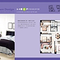 [竹南海口] 上河圖建設「迎薰3」(大樓)2015-01-12 034 單元平面-3-5樓E高清版.jpg