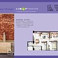 [竹南海口] 上河圖建設「迎薰3」(大樓)2015-01-12 048 單元平面-3-5樓L高清版.jpg