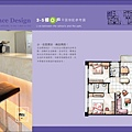 [竹南海口] 上河圖建設「迎薰3」(大樓)2015-01-12 054 單元平面-3-5樓O高清版.jpg