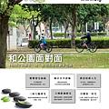 [竹南龍山] 君寶建設「有謙16」(大樓)2015-01-16 001.jpg