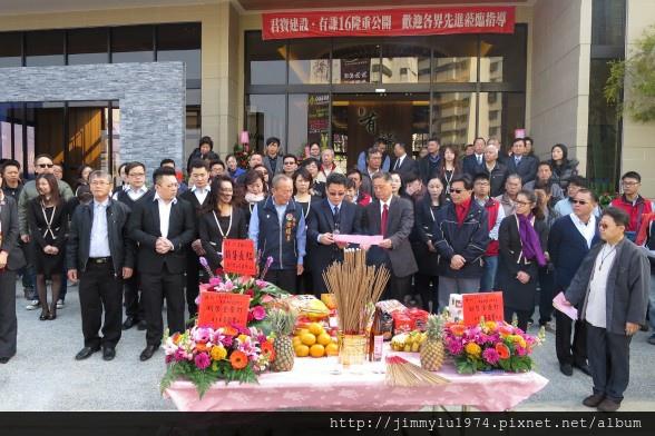 [竹南龍山] 君寶建設「有謙16」(大樓)2015-01-17 001.jpg