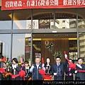 [竹南龍山] 君寶建設「有謙16」(大樓)2015-01-17 004.jpg