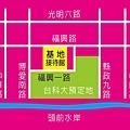 [竹北科大] 浩瀚開發建設「大學漾」(大樓)2015-01-27.jpg