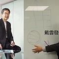 [頭份建國] 加賀建設「薇多利亞5」(大樓)2015-01-29 建築師吳非士與結構技師戴雲發(吳非士照片由業者提供)