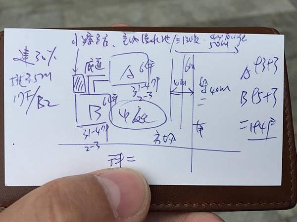 [竹北科一] 遠雄建設「文華匯」(大樓)2015-01-30 005.jpg