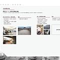 [新竹三廠] 泓業建設「藏御」(電梯透天)2015-01-31 008.jpg