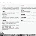 [新竹三廠] 泓業建設「藏御」(電梯透天)2015-01-31 011.jpg