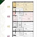[新竹三廠] 泓業建設「藏御」(電梯透天)2015-01-31 013 A1-A4地面.jpg