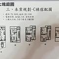 [竹北成壠] 磊塊建設-大塊庭園(電梯,透天)2015-03-03 007.jpg