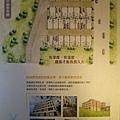 [竹東軟橋] 統誠開發建設-恬院2(透天)2015-03-06 005