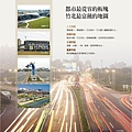 [竹北西區] 璽悅建設-藏九(電梯透天)2015-03-09 002.jpg
